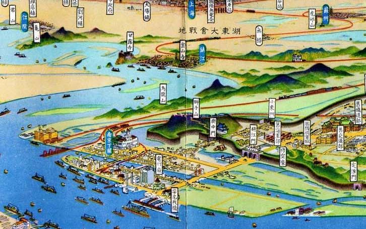 hatsusaburo-nanjing - (detail 1)