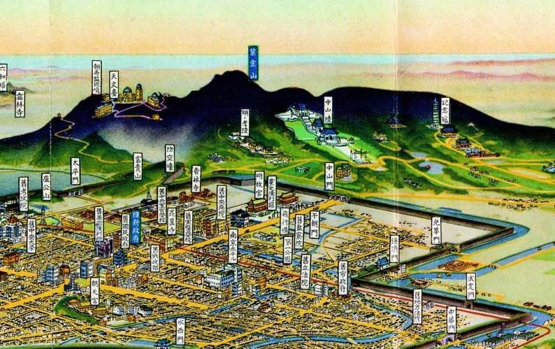 hatsusaburo-nanjing (detail 2)