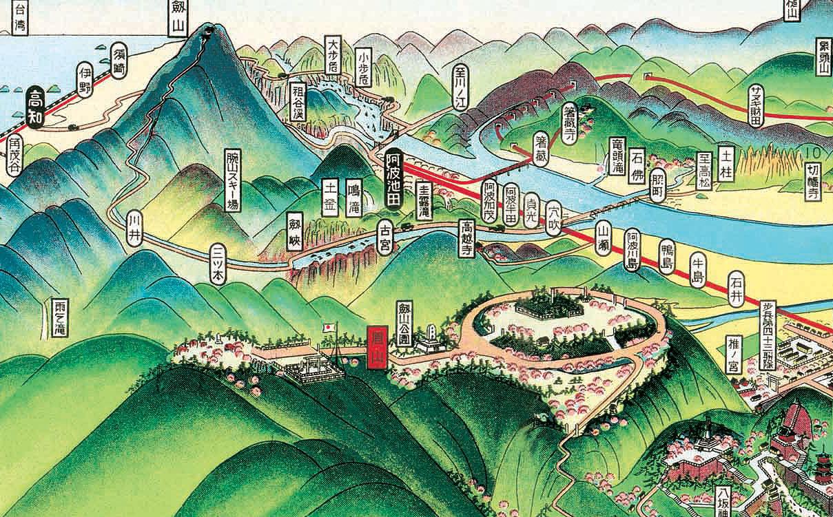 hatsusaburo-tokushima(detail)