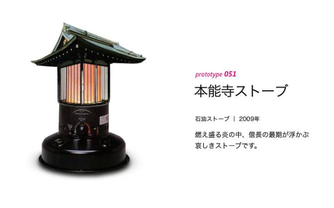 prototype 1000 (1)
