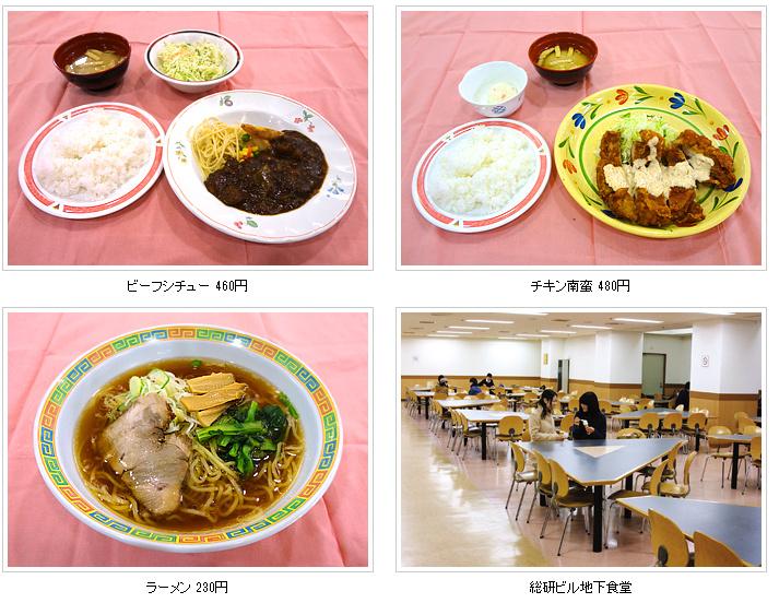 university cafeteria - aoyama