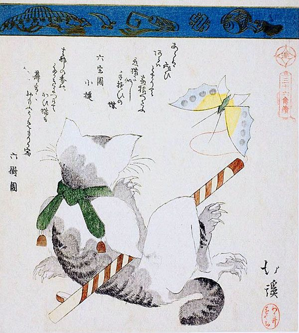 Cat Playing with a Toy Butterfly 1828  Totoya Hokkei
