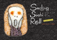 Smiling Sushi Roll Cover