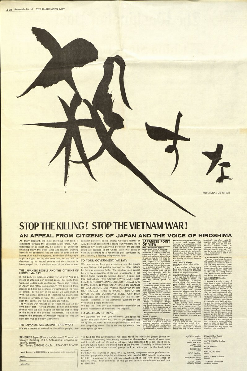 Stop_the_Killing_Stop_the_Vietnam_War_An_Appeal_from_Citizens_of_Japan_and_the_Voice_of_Hiroshima