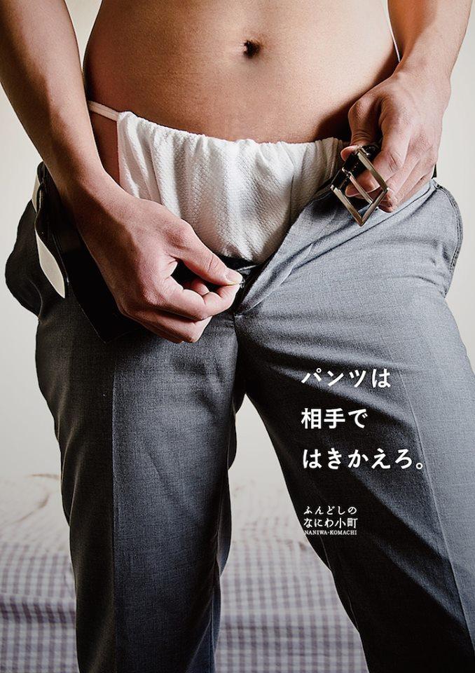 fumino-sato-poster-design (38)