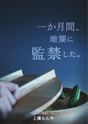fumino-sato-poster-design (40)