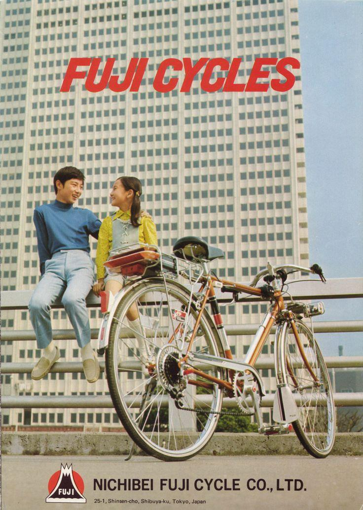 japanese-bicycles-1