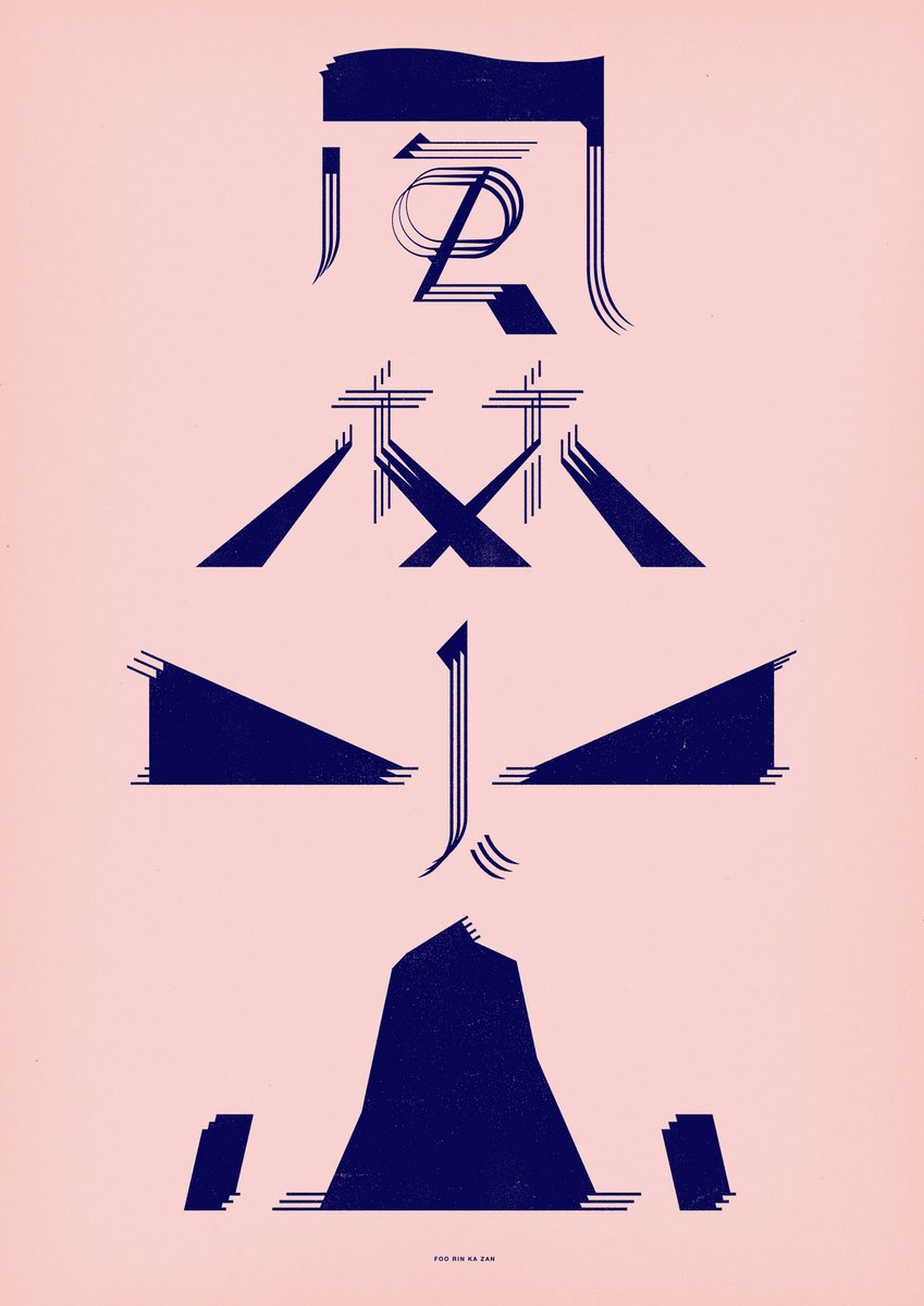 Eye-Popping Graphic Design By Shun Sasaki