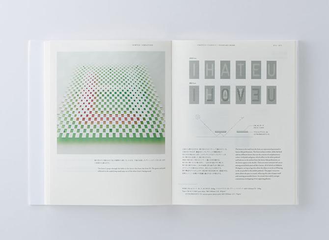 book_img_04