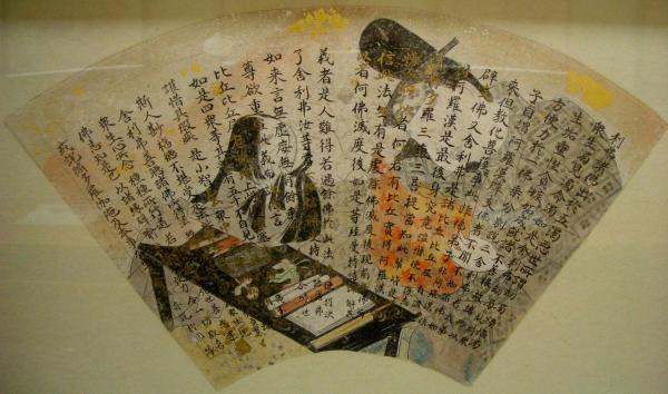 meiji-hashimoto-1