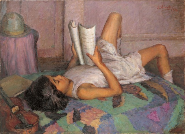 """Girl (resting)"" by Yukihiko Shimotori (1926) 