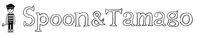 spoon-tamago-logo-1