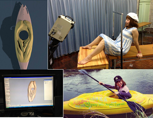 Vaginal Art Megumi Igarashi