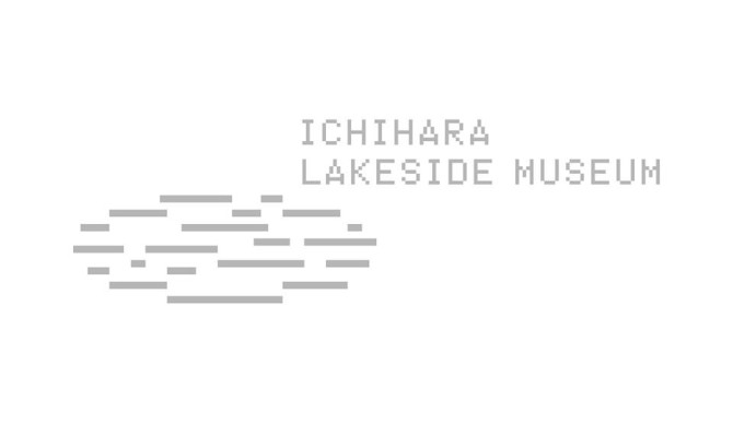 The Newly Renovated Ichihara Lakeside Museum