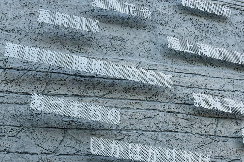 ichihara-lakeside-museum (12)