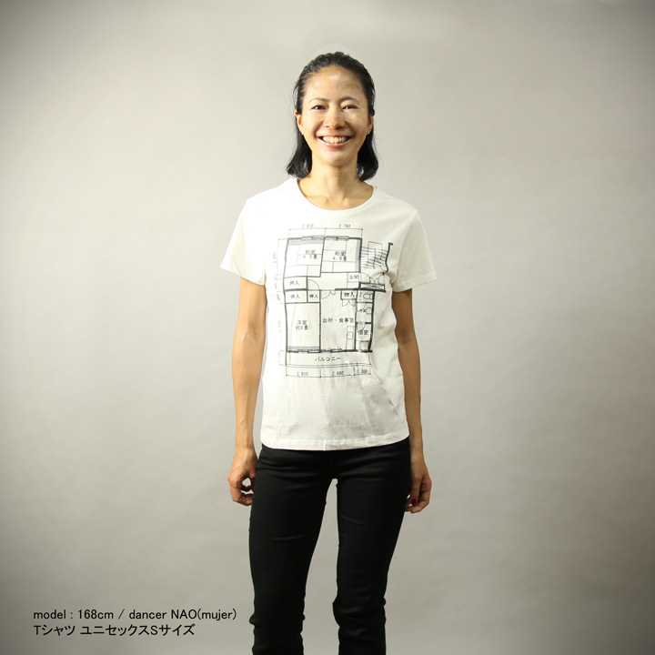 japanese-floorplan-tshirts 3
