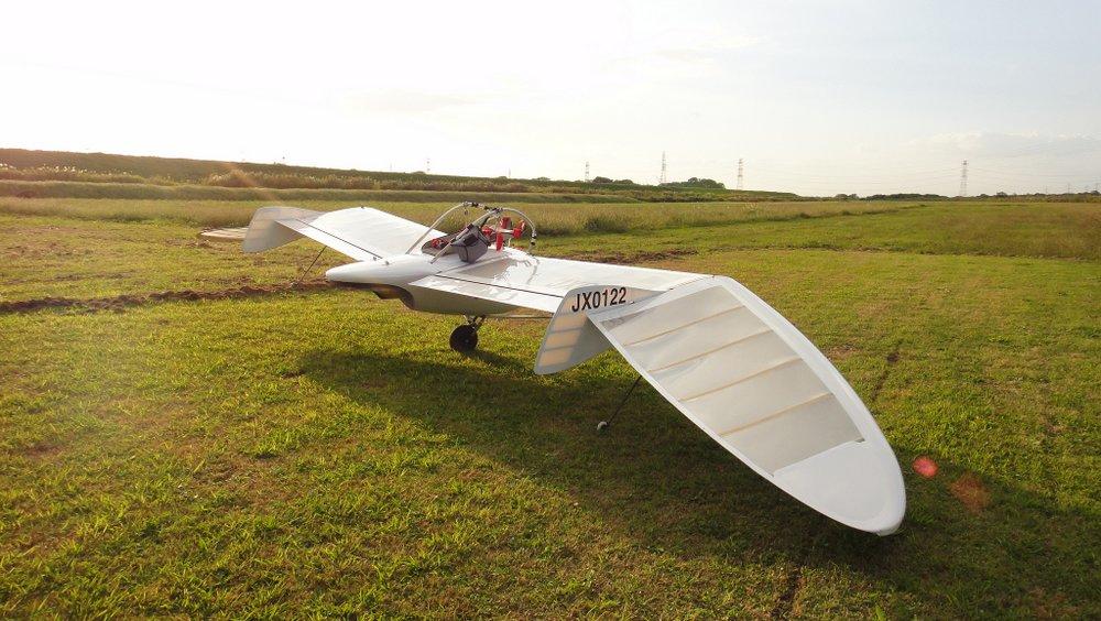kazuhiko hachiya nausicaa jet glider