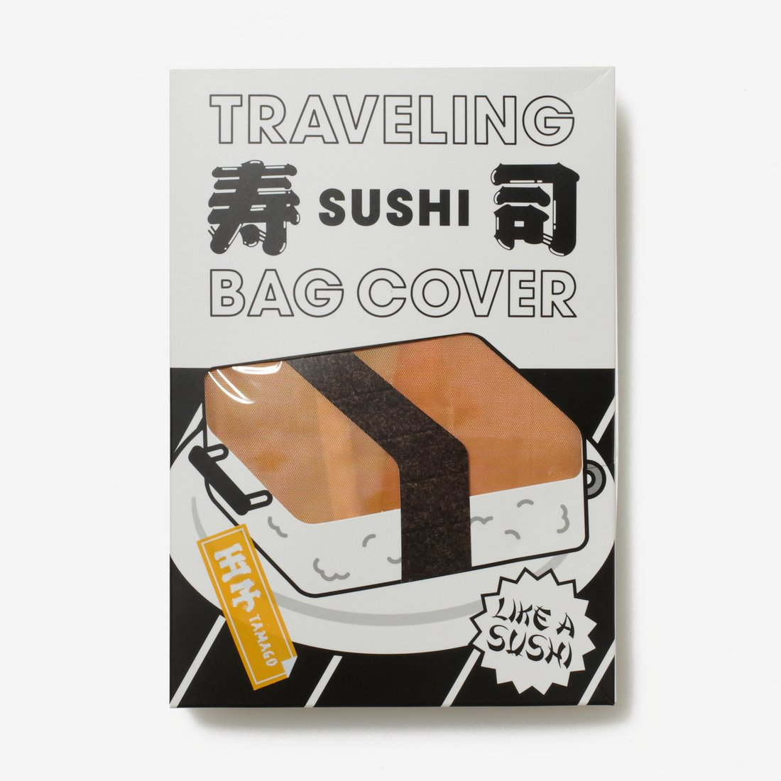 omiseparco-sushi-suitcase-cover (2)