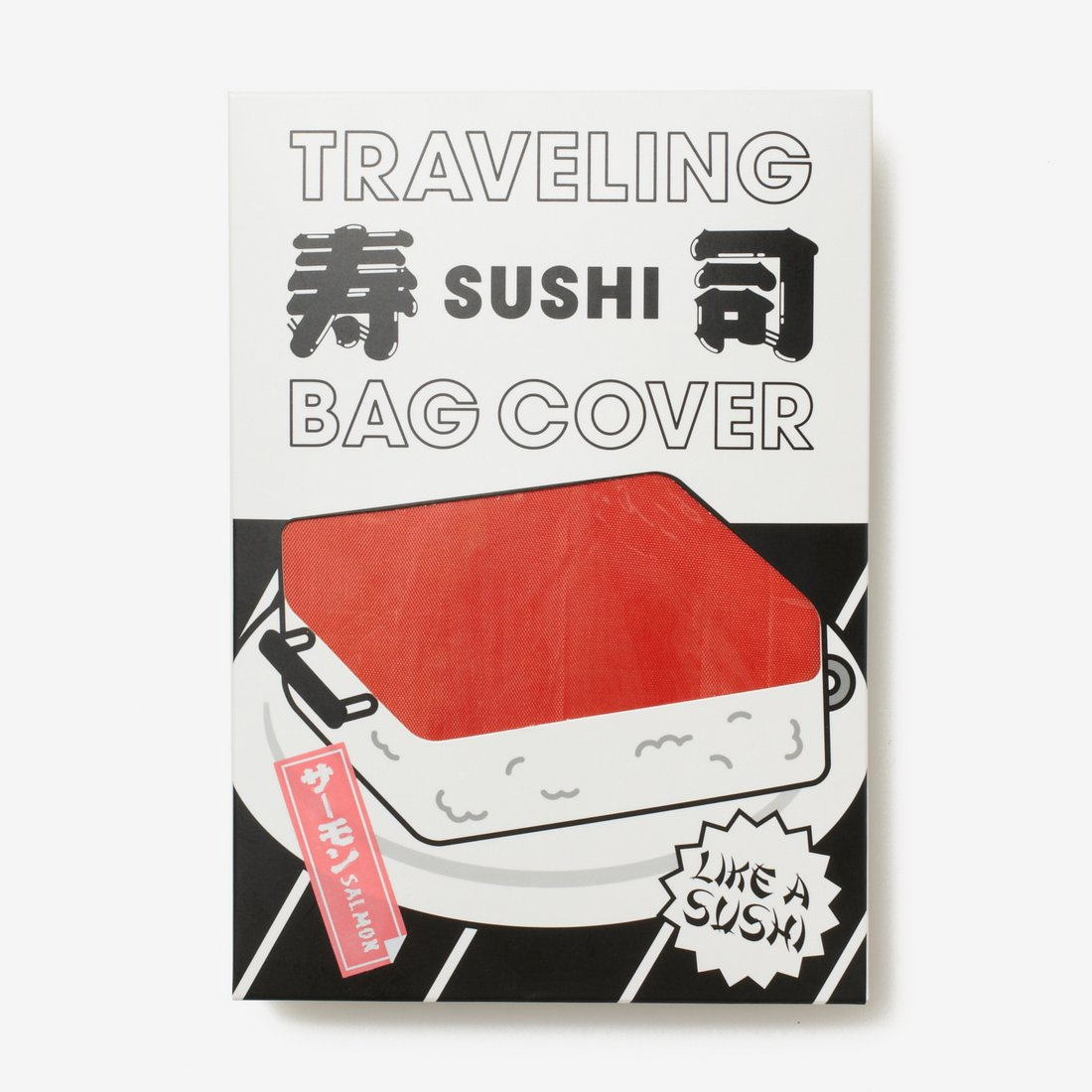 omiseparco-sushi-suitcase-cover (3)