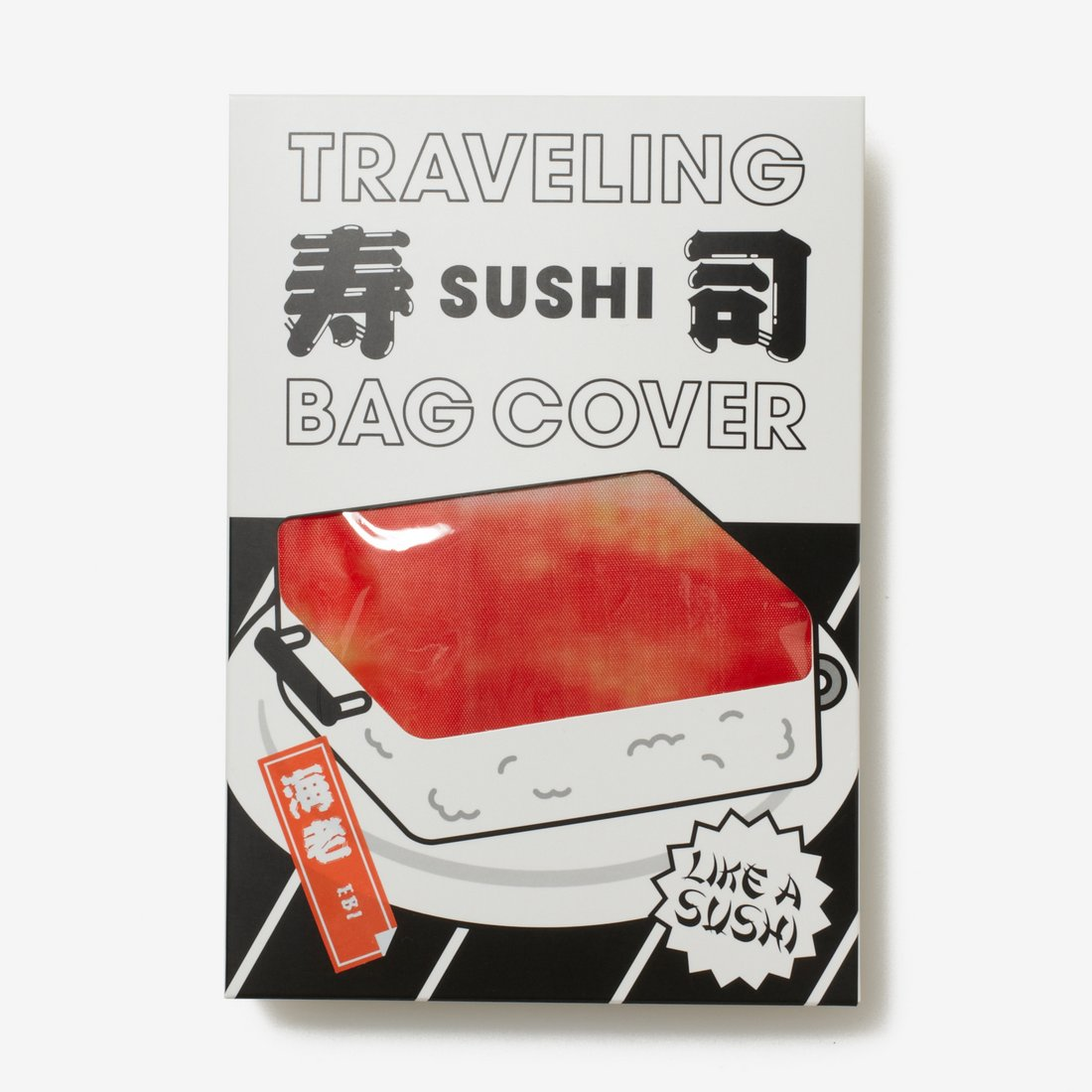 omiseparco-sushi-suitcase-cover (7)