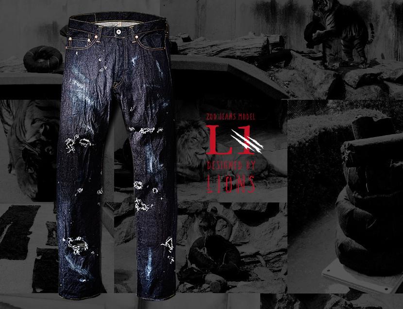 zoo-jeans-di-denim  (1)