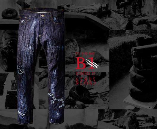 Zoo Jeans | animals create distressed denim to help raise money for their zoo