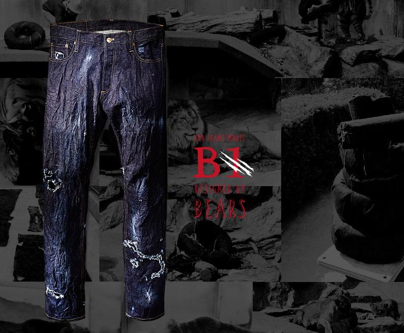zoo-jeans-di-denim  (3)