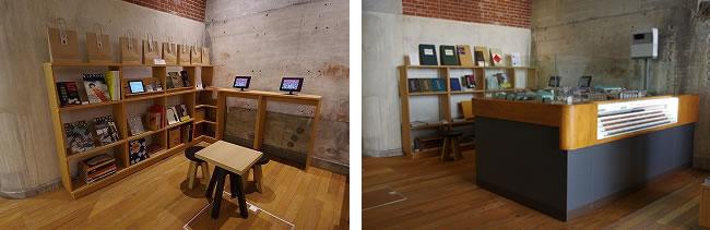 maach ecute-library 2