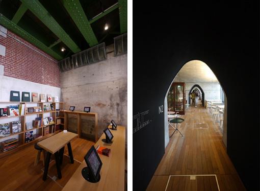 maach ecute-library