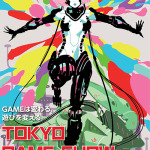 TGS2014 tokyo game show 2014