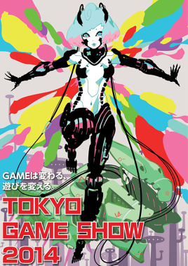 The 3 Booths Not To Miss at the 2014 Tokyo Game Show