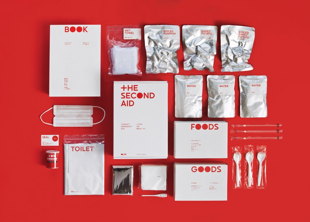 the second aid disaster kit by nosigner
