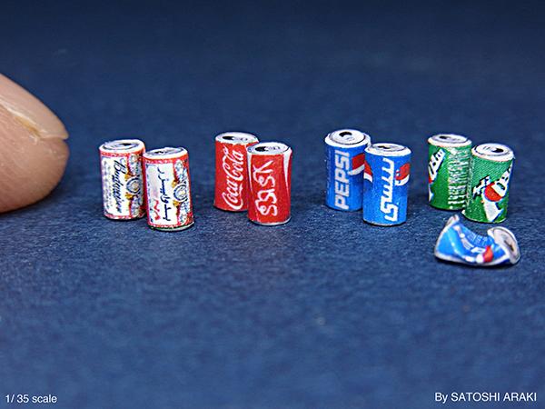 miniature models by Satoshi Araki