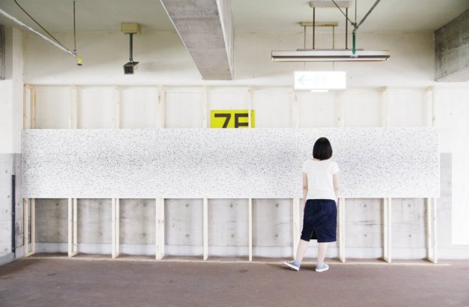 An Installation of 36445 Screws To Represent Japan's Industrial Heritage