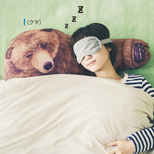 felissimo bear pillow