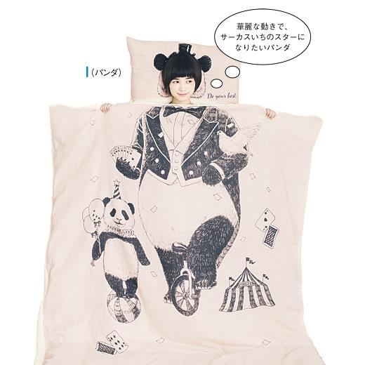 felissimo panda sleeper