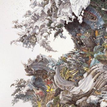 The Unearthly Delights of Manabu Ikeda, Hisashi Tenmyouya & teamLab