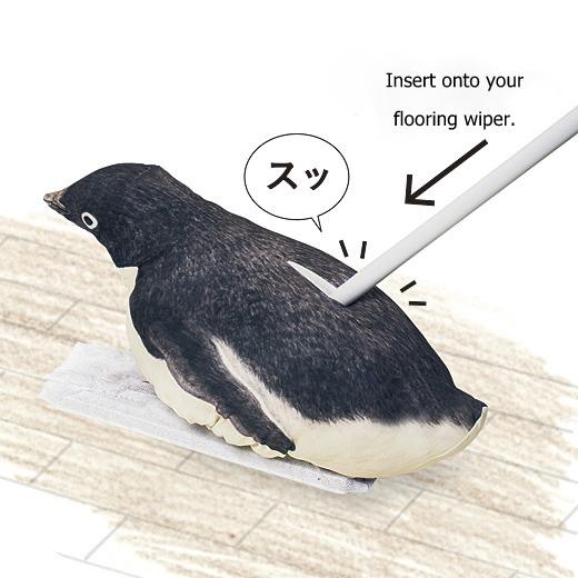 felissimo gliding penguin floor wipe
