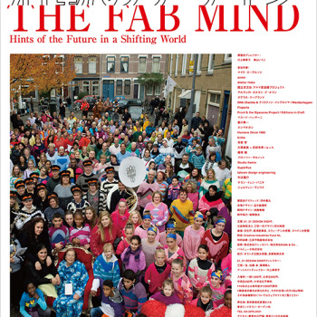 The Fab Mind: a new exhibition co-curated by a journalist