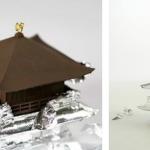 yasuhiro suzuki exhibition (4)