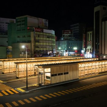 A Gorgeous Bus Terminal In Akita Constructed Entirely From Cedar Wood