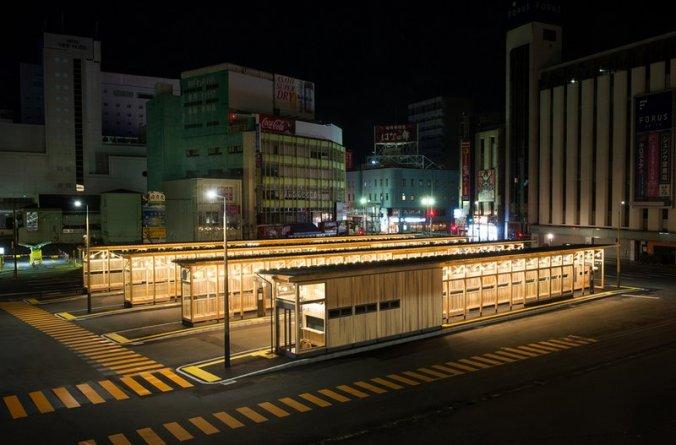 akita station cedar bus terminal