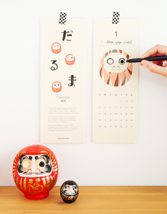 akiko dasilva daruma calendar