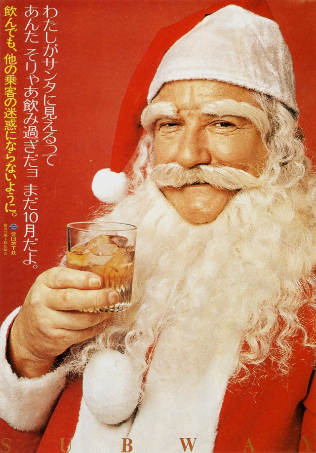 hideya kawakita vintage tokyo metro posters