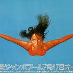 kazumasa nagai poster