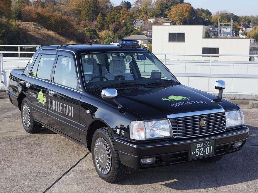 sanwa koutsu turtle taxi