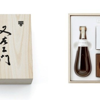 Packaging Design for Mizkan Vinegar by Taku Satoh