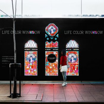 Shiseido's Interactive Stained Glass Window in Tokyo