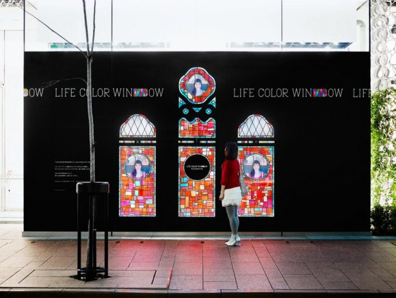 shiseido stained glass window