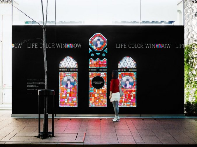 shiseido stained glass window